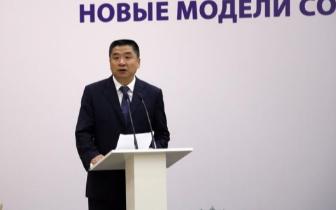 拉迪沃斯|中俄媒体聚符拉迪沃斯托克谋合作 启动跨境联合采访