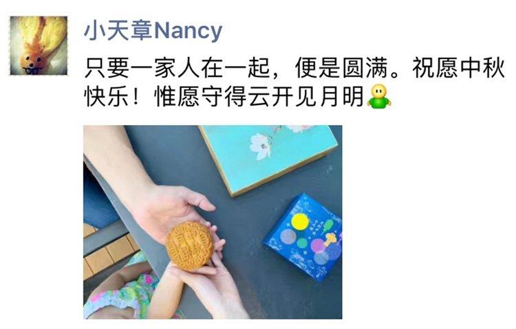 刘强东案章泽天首发声:只要一家人在一起 便是圆满