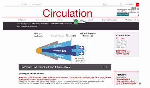 南大二附院洪葵教授团队在心血管界顶级杂志发表研究文章