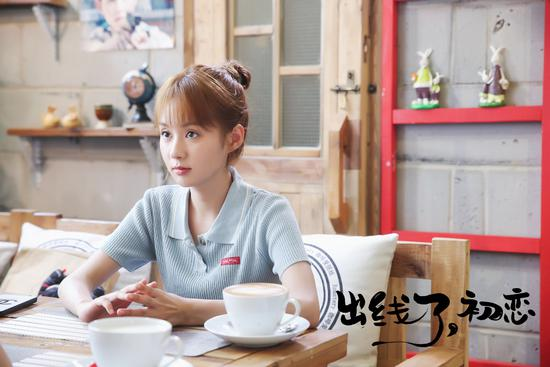 《出线了,初恋》发布杀青特辑 陈子由郑合惠子甜蜜携手追梦