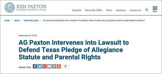 得克萨斯州司法部长办公室发布的声明截图