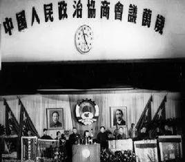 新中国诞生前都做了哪些筹备过程?