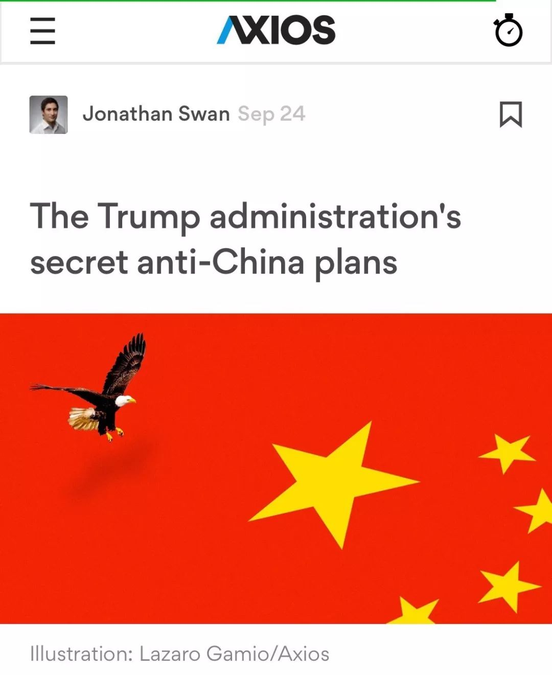 官媒批彭斯:老调重弹 核心思想就是贬损中国(图)