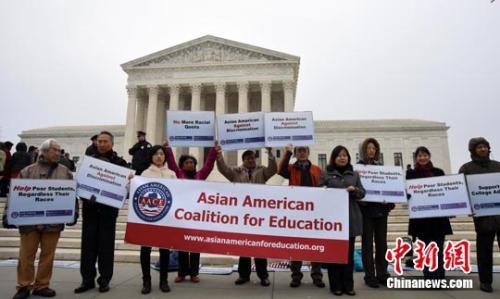 资料图:美国亚裔团体同日在最高法门口举行集会示威。中新社记者 张蔚然 摄