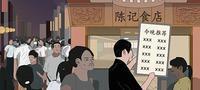 广州宵夜的1000种故事