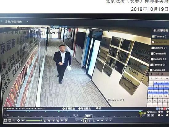 大庆看守所退休人员:律师会见在押人员需三证齐全