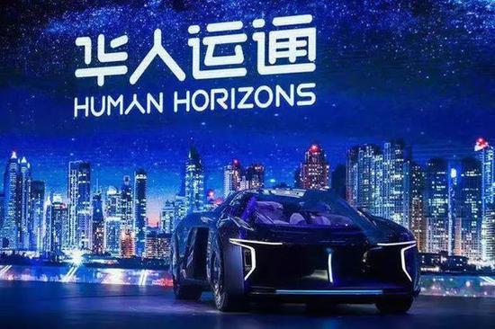 不只是造车 华人运通打算改变人类未来出行