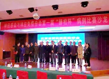 江西省胸科医院张齐龙当选为江西省研究型医院学会神经感