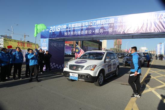 2018中国-东盟国际汽车拉力赛在兰州新区启程