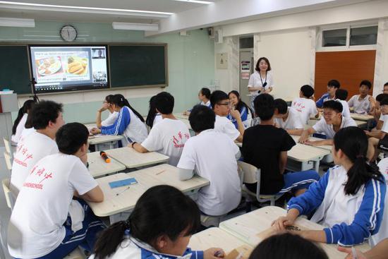微语言中外教双师互动直播课堂上课实景