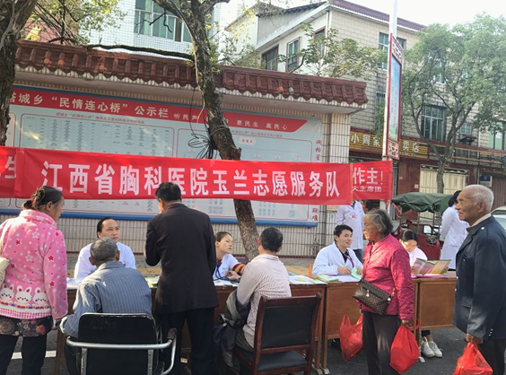 江西省胸科医院玉兰志愿者队伍在南昌县塔城乡开展义诊活