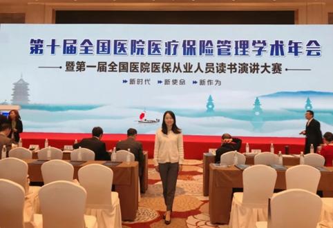 江西省胸科医院刘红莲喜获全国医院医保服务规范先进个人