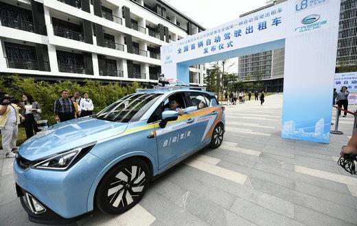 起步价12元 国内首辆自动驾驶出租车广州试运营