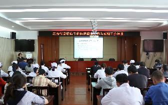 江西省皮肤病专科医院开展健康教育与戒烟工作培训