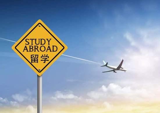 """关注:招收国际学生 国外如何""""慧眼识才"""""""