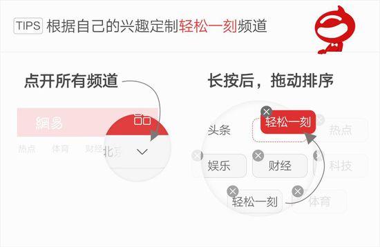 """吴亦凡,让世界人民了解""""中国水军""""的力量"""