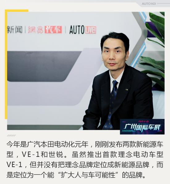 袁小华:明年或导入智能技术 2020全系达国六标准