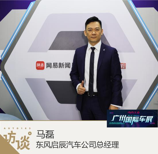 """马磊:启辰T60""""车家互控""""实现智趣生活"""