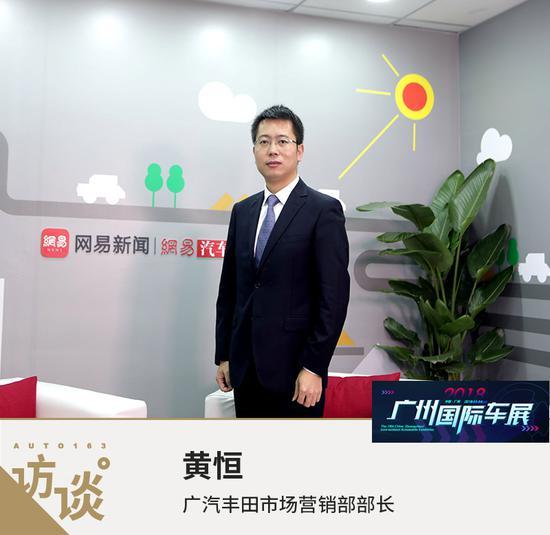 黄恒:丰田发力新能源 年销量同比增长超30%