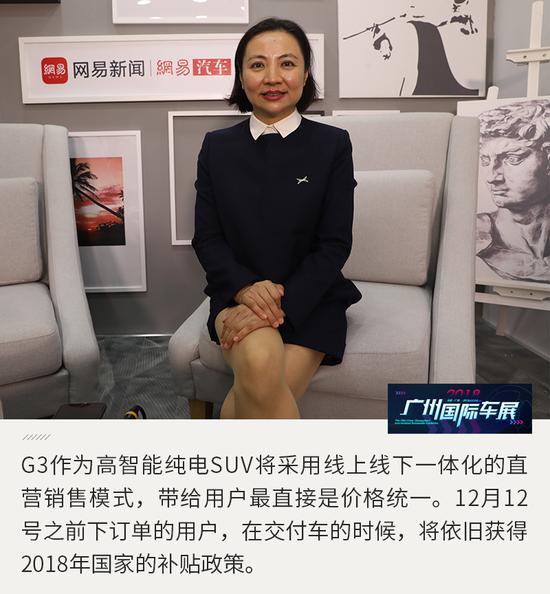 熊青云:小鹏G3测试高达10万个小时500多万公里