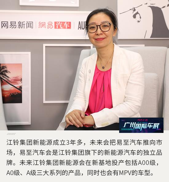 王金华:易至汽车将成江铃新能源旗下独立品牌