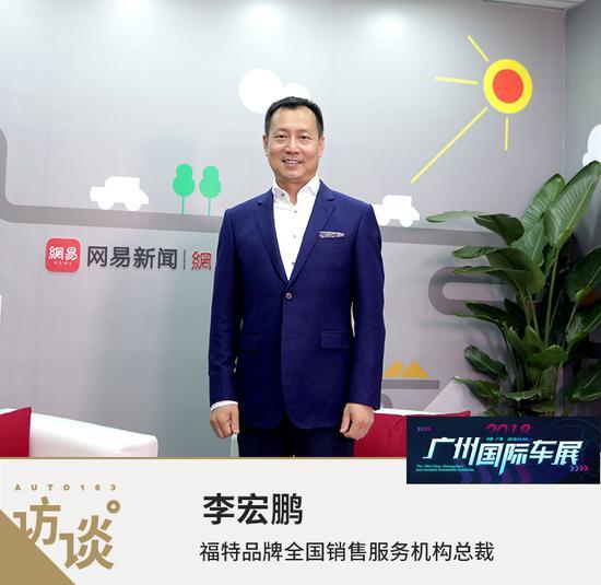 """李宏鹏:未来""""2025战略""""将投放50款全新车型"""