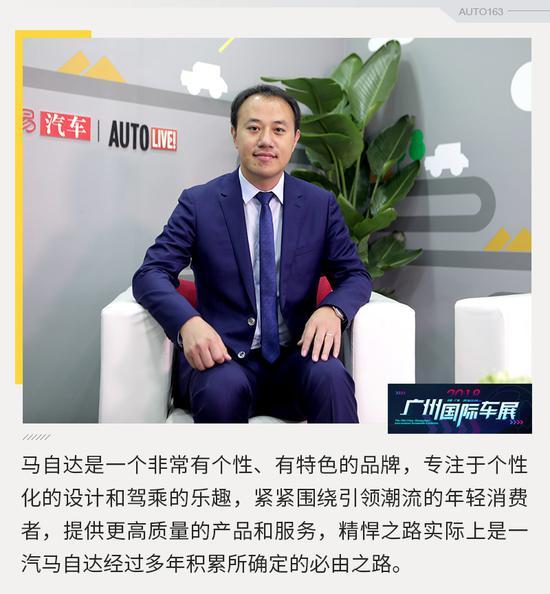 """赵东:未来3年""""两精两坚持""""发展精悍企业"""