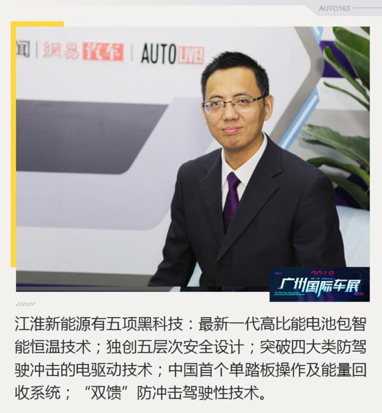 汪光玉:明年推两款新车 2020年后采用新产品平台