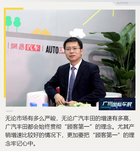黄恒:广丰今年保持高质量、高端化、高增长产销态势