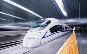 汕尾|好消息!揭阳有望2小时到广州,汕头-汕尾高铁要动了