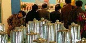 部分地区房贷利率松动