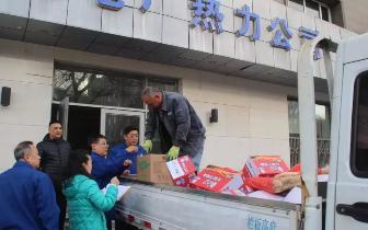 牡丹江第二发电厂工会慰问一线职