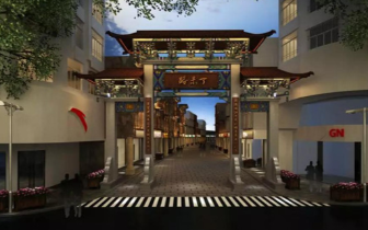 「潮州」初步设计方案出炉 潮州这地方将打造特色风情街