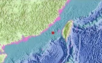 「台湾海峡」今早台湾海峡发生6.2级地震 !潮州震感明显!