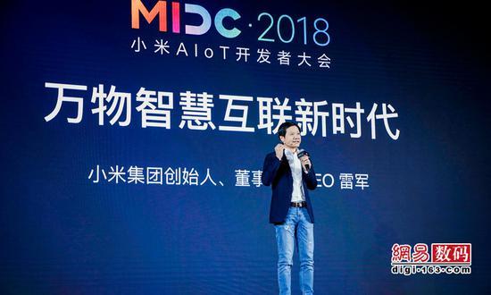 小米IoT智能连接设备超1.32亿台 与宜家等达成合作
