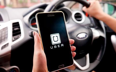 因泄露用户数据  Uber遭英荷两国监管机构重罚
