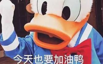 """白居易""""北漂""""20载"""