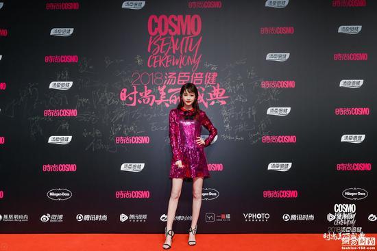 2018COSMO时尚美丽盛典闪耀绽放