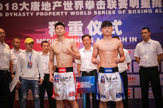 花椒直播怎么赚钱世界拳击联赛明星赛漳州站称重 郭天燚领衔亮相