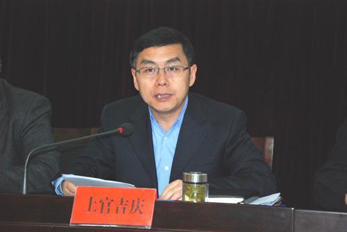 上官吉庆辞去第十三届全国人民代表大会代表职务