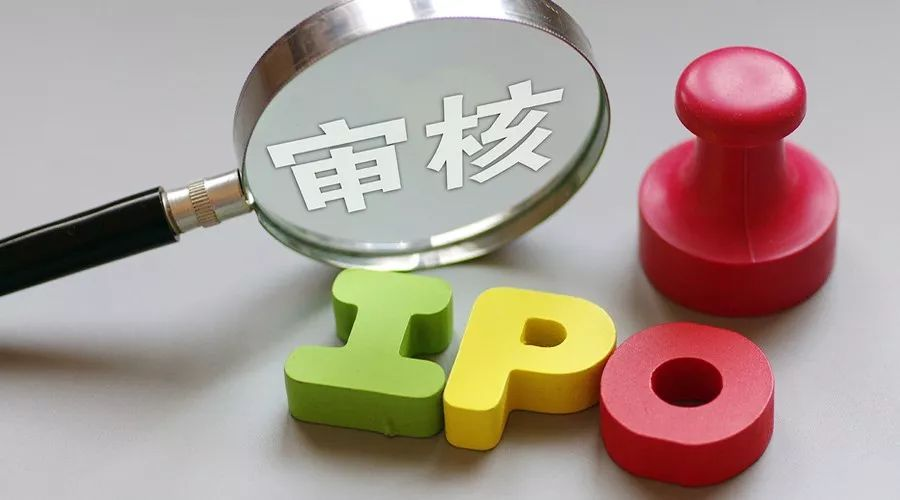 证监会昨日晚间核发本月末了一批IPO批文,始末了江苏利通电子股份有限公司、青岛银走股份有限公司的首发申请。11月证监会共核发8张IPO批文,今年以来截至昨日,仅有91家公司始末首发申请并获得IPO批文,数目仅达到了2017年的23%。