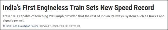 印度国产最快动车完成测试 看到时速时我惊呆了!