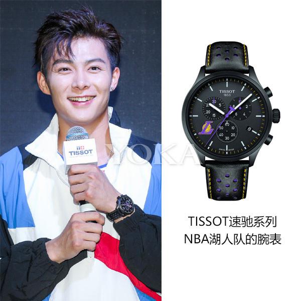 张铭恩佩戴天梭腕表(艺人图片来源于品牌)