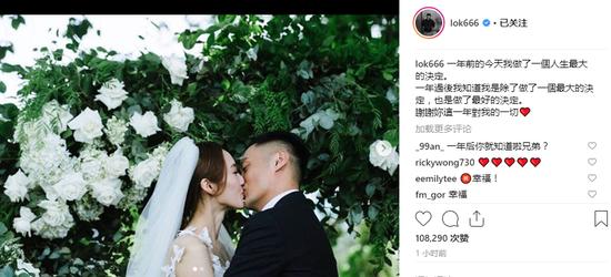 """余文乐王棠云结婚一周年 娇妻晒""""迟到""""的婚礼照"""