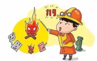 火灾 防范校园火灾事故 南昌开展校园火灾隐患排查整治