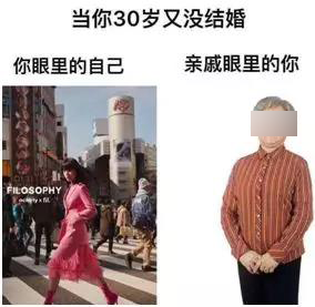 39歲陳喬恩公開懟人,女性憑什幺不能單身?