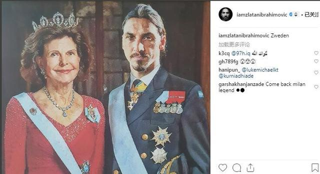 要篡位?伊布将自己P成瑞典国王,旁边是正牌皇后