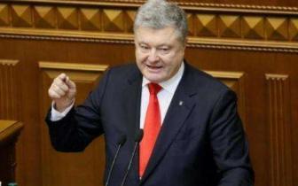 烏總統簽署不延長烏俄友好條約法律 俄方表示遺憾