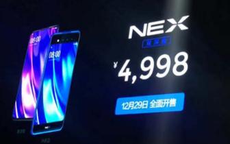 vivo NEX雙屏版發布:售4998元 三攝鏡頭方案