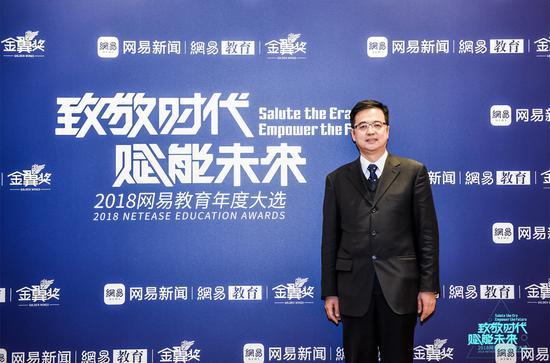 教育部留学服务中心王达:为平安留学保驾护航